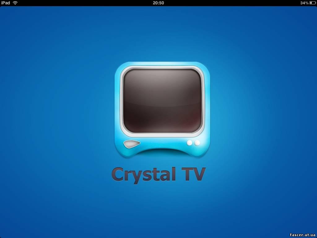 Обои и др. Графика. Bad Crystal Ultimate 3.1.2.